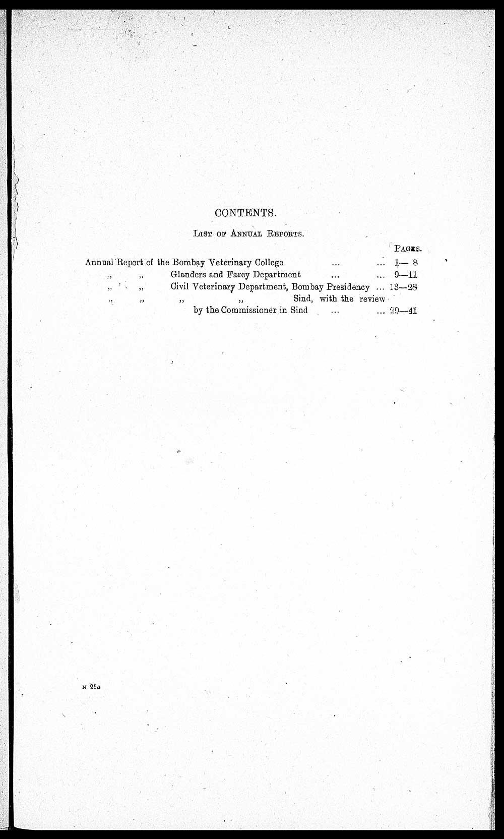 annual report college essay