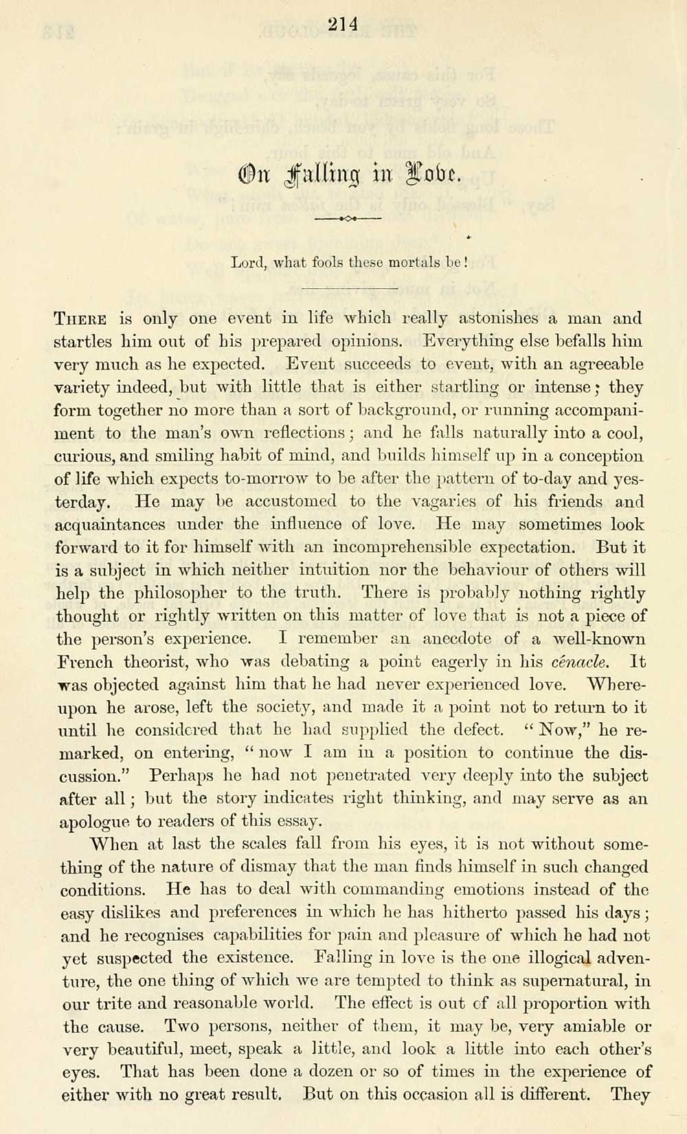 Famous short personal essays
