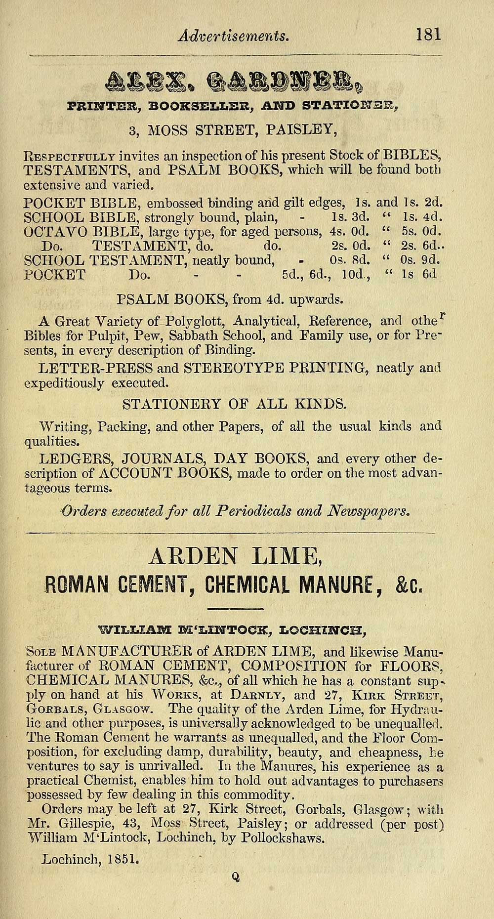 Darnley fireclay works nitshill near glasgow scotlands brick 1851 william mclintock stopboris Image collections