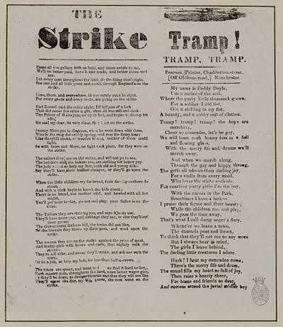 (12) Strike