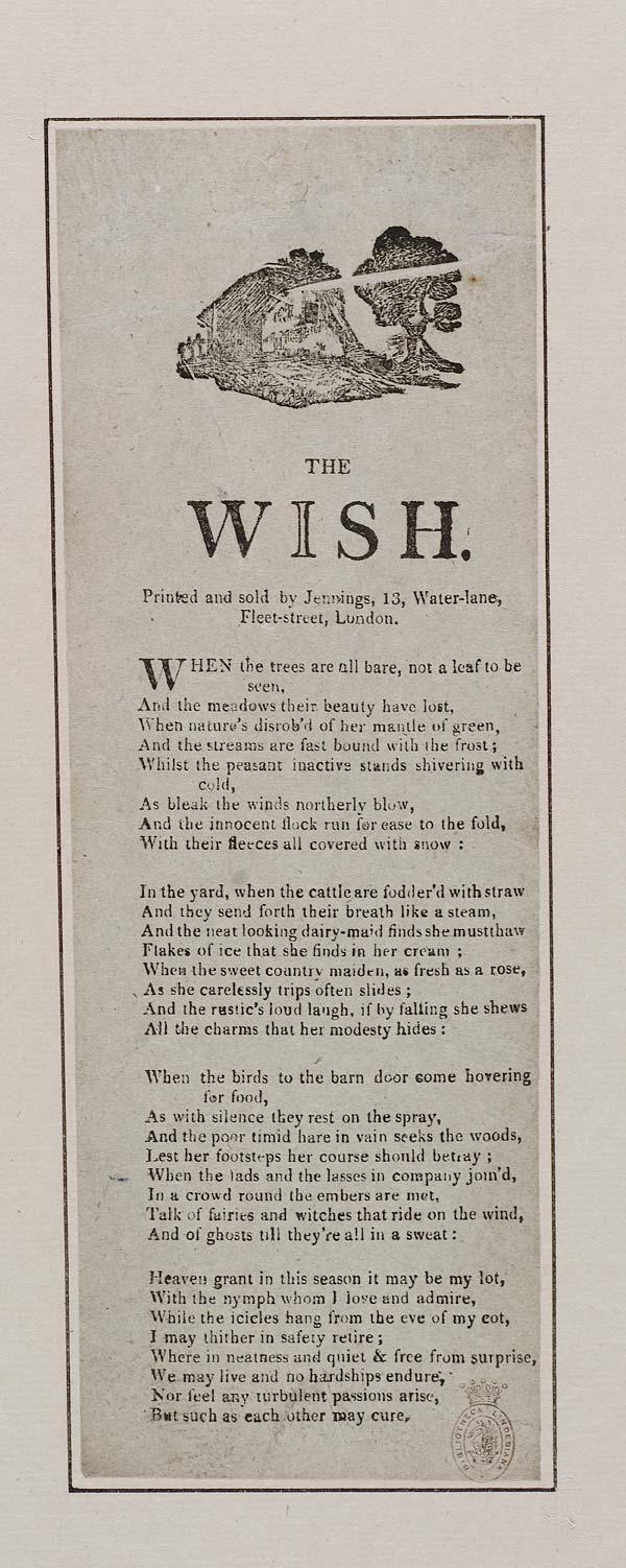 (19) Wish