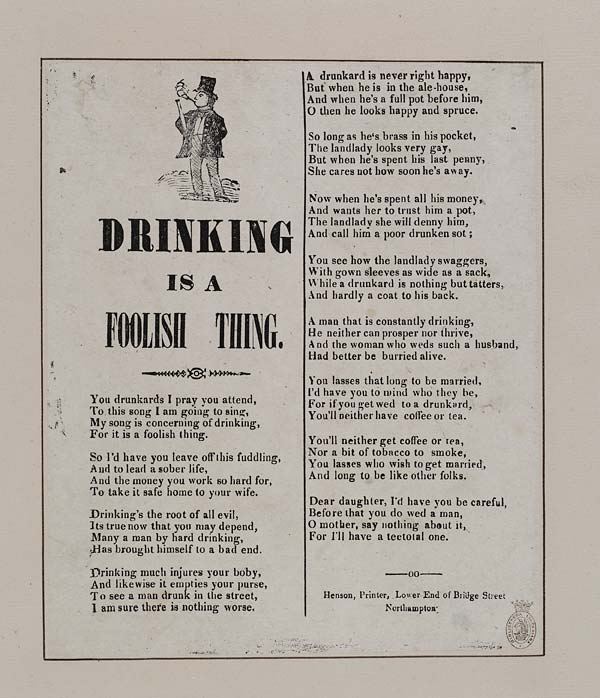 (47) Drinking is a foolish thing