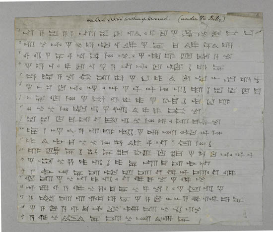 Manuscript transcriptions of cuneiform inscriptions from artefacts found during Sir Austen Henry Layard's excavations at 'Nimroud', 1845-1847 - MS.42353