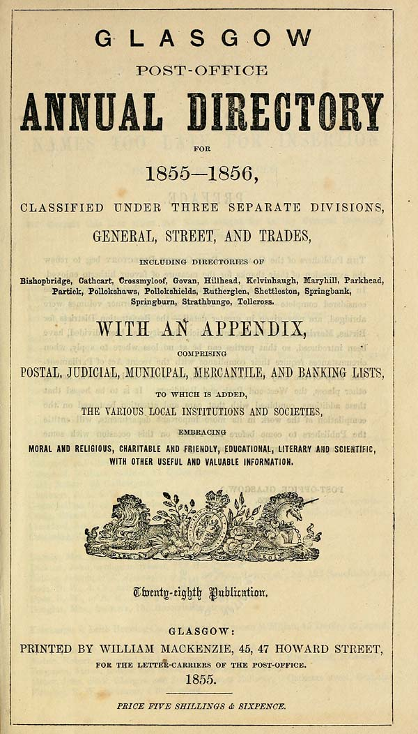 (5) Title page -