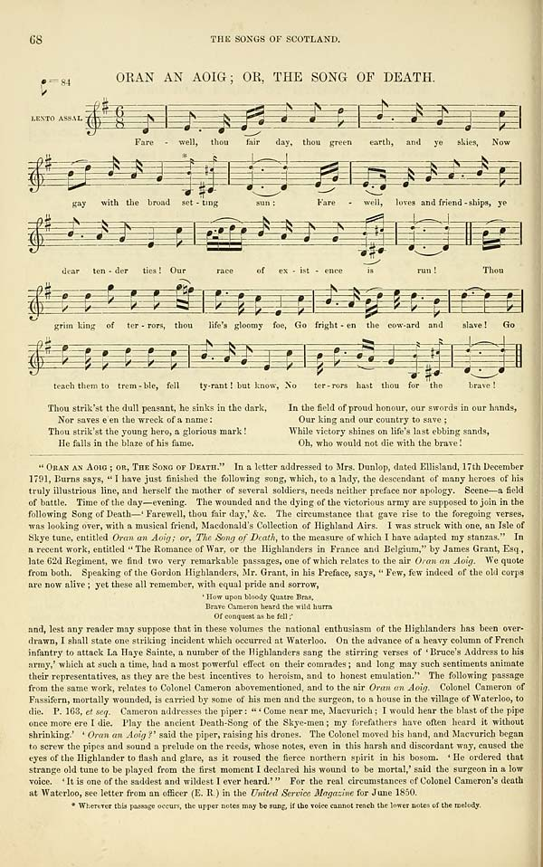 (92) Page 68 - Oran an aoig; or, The song of death