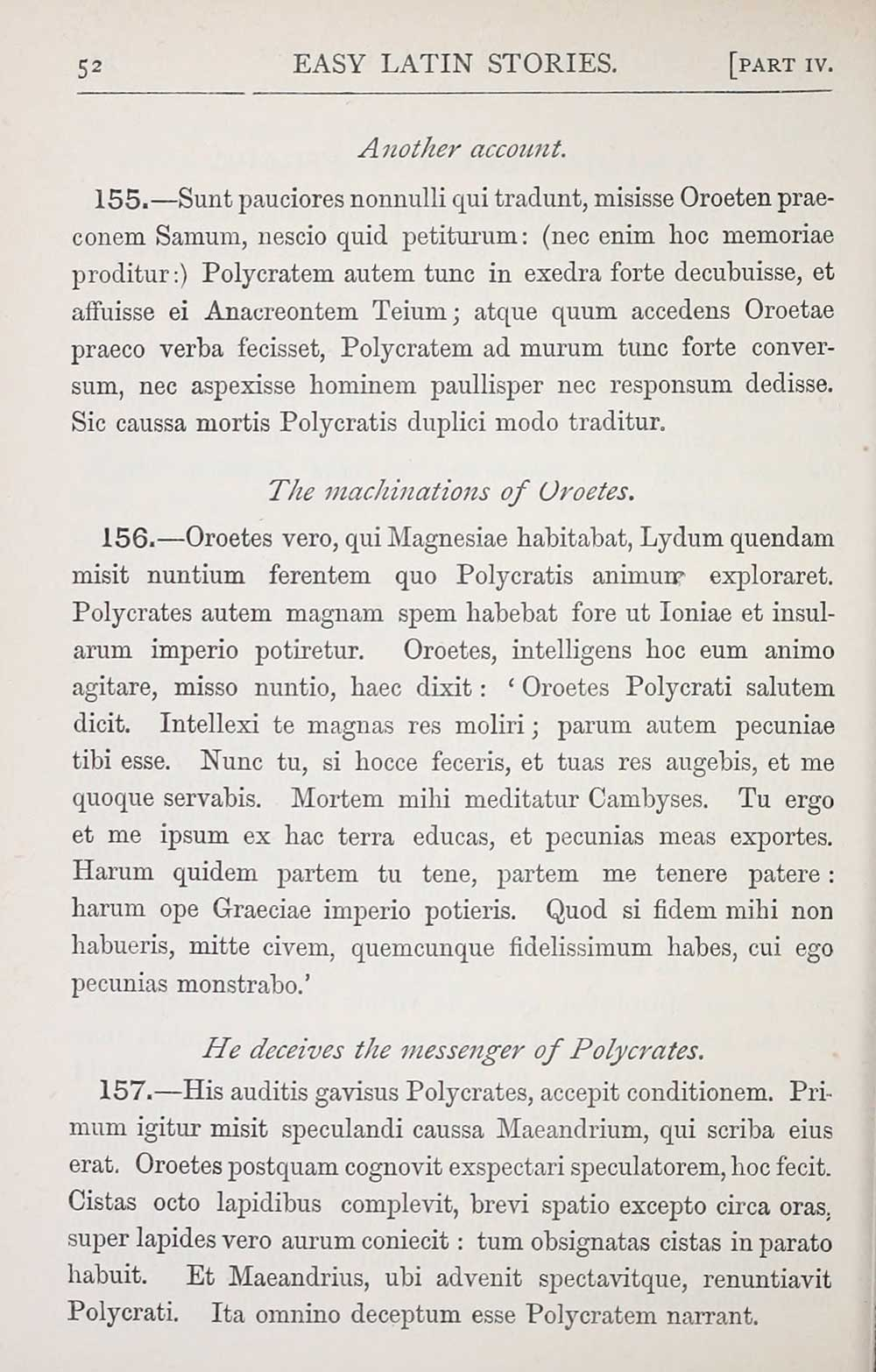 Gavisus latino dating
