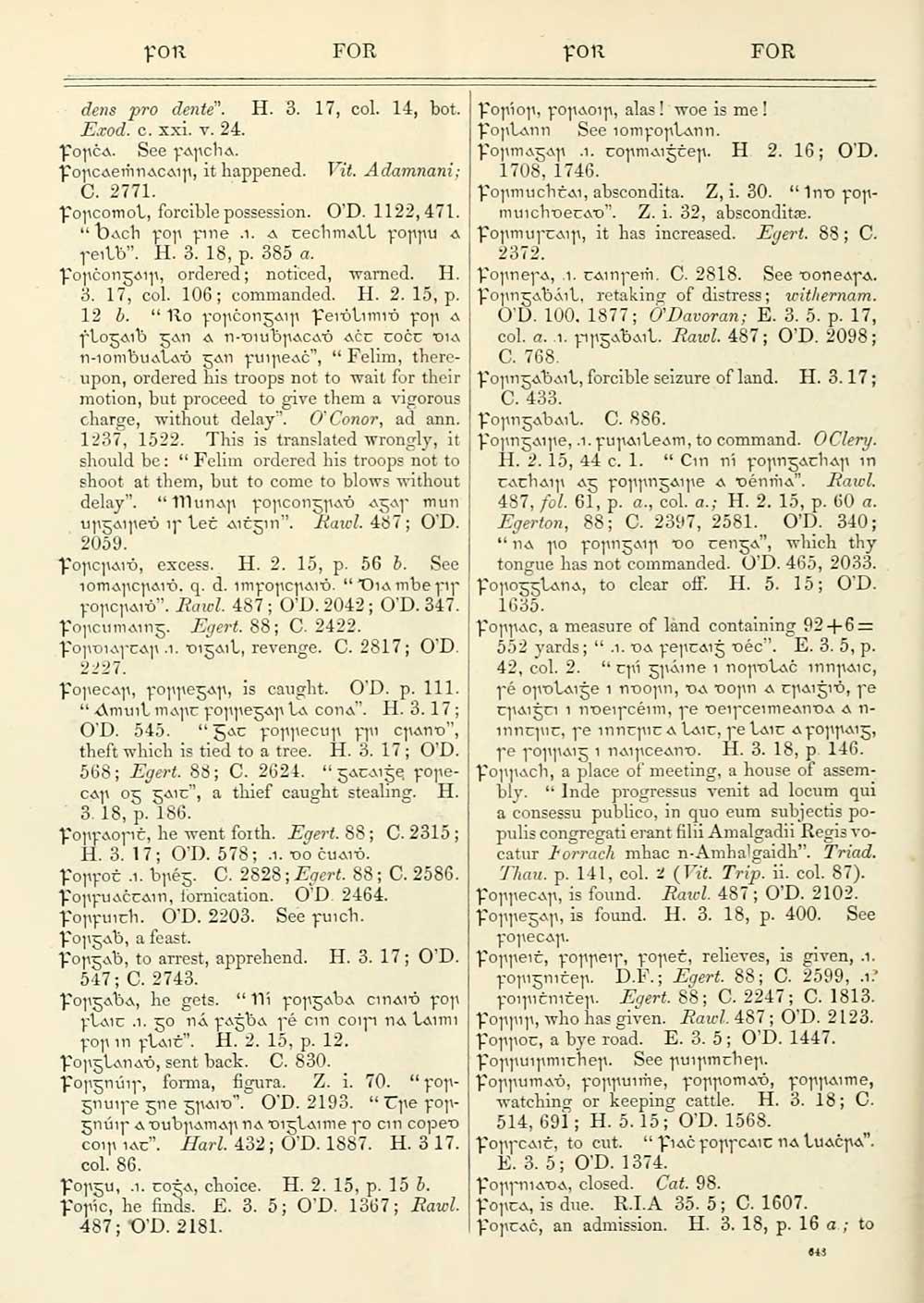 660) - J  F  Campbell Collection > Irish-English dictionary