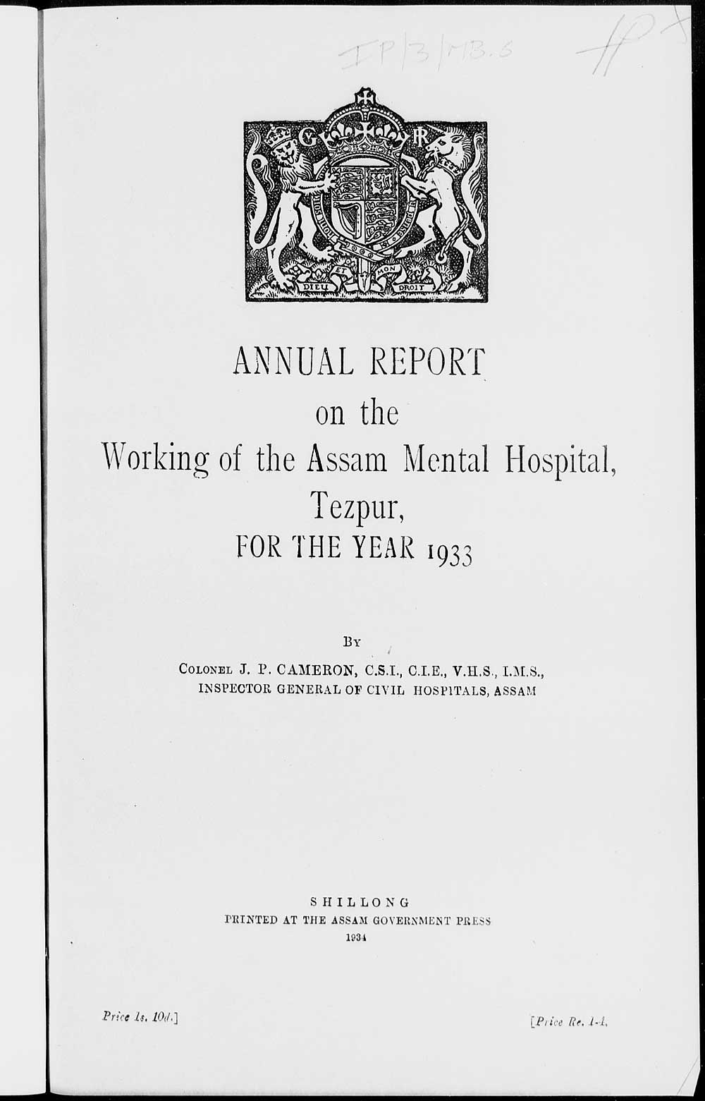 5) Front cover - Medicine - Mental health > 1933-1948 - Assam Mental